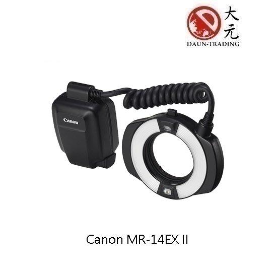 *大元˙高雄*【接單訂貨】Canon MR-14EX II 環形微距閃光燈 公司貨