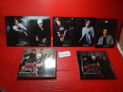 【愛悅二手書坊 CD-06J】ENERGY COME ON (附簽名)