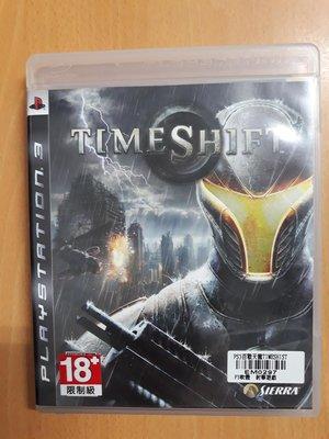PS3 TIMESHIFT 射擊遊戲 英文版 萊爾富免運