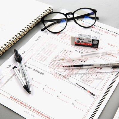 答題卡考試套裝高考公務員中性筆2B涂卡鉛筆繪圖工具HAGP1043【每個規格價格不同】
