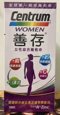 【佩佩的店】 COSTCO 好市多 善存 女性綜合維他命 280錠 新莊可自取