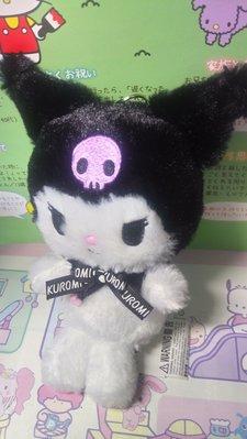 雙子星店 Sanrio Kuromi  可樂米 鎖匙扣 最新名字蝴蝶結毛公仔 日本
