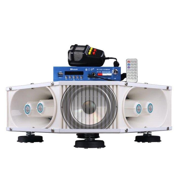 車載廣告戶外宣傳喇叭無線車頂大功率叫賣 汽車頂擴音器喊話器12V24V igo