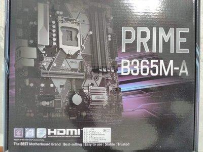 新春福袋 送 咖啡禮券及掃地機器人 宏碁 桌上型電腦 G5400 4G 1T WIN10PRO DVD 電競 創作 I7