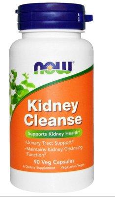 北美旗艦代購~美國直發 Now Foods, Kidney Cleanse  90片 腎臟健康