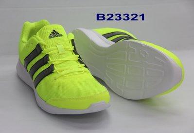(台同運動活力館) 愛迪達 adidas lite runner 慢跑鞋 跑鞋 B23321 【過季出清品 售出不退換】