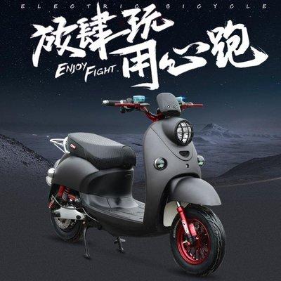 「免運」電動機車 小龜王電動車男女雙人電摩托6072成人電瓶車踏板摩托車 『菲菲時尚館』