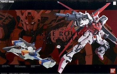 【鋼普拉】BANDAI 鋼彈SEED PG 1/60 MBF-02 STRIKE ROUGE 嫣紅攻擊鋼彈+空中霸者