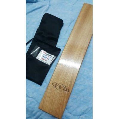 Evo 胡桃木(原色)浮標盒 雙面9支,最多可放36支