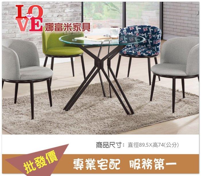 《娜富米家具》滿千享折扣{問過這家再決定}SM-492-3 蒂娜3尺玻璃圓桌~ 2900元
