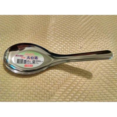 304不鏽鋼台匙/ 台匙/ 湯匙/ 304湯匙-有大台匙,中台匙2種匙寸 台中市