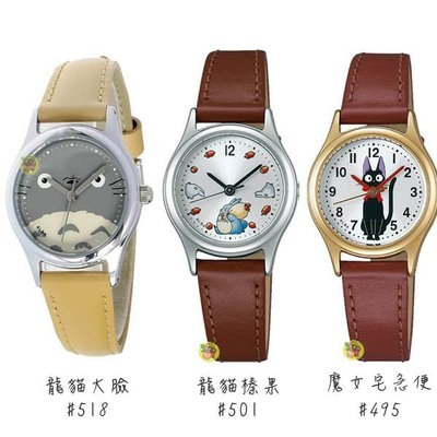 【JPGO】日本進口 SEIKO ALBA ACCK405.406.407手錶.女錶~龍貓.魔女#495 518 501