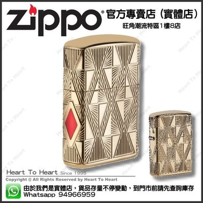 Zippo 打火機 官方專賣店 正版行貨 有防偽標籤 免費專業雷射刻名刻字(請先查詢庫存) Zippo29671