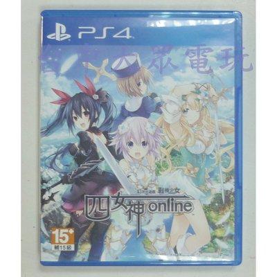 PS4 四女神 ONLINE 幻次元遊戲戰機少女 (中文版)**(二手光碟約9成8新)【台中大眾電玩】