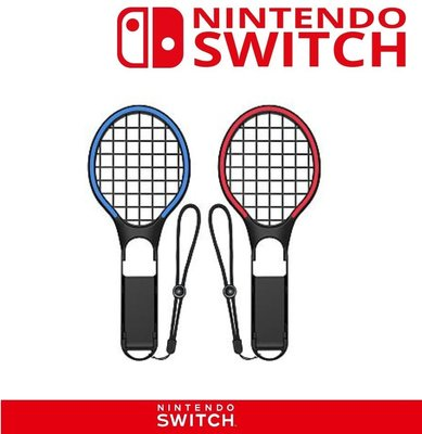 任天堂  DOBE SWITCH Joy-Con 網球拍 專用 瑪利歐網球 AOC 王牌高手 現貨供應中