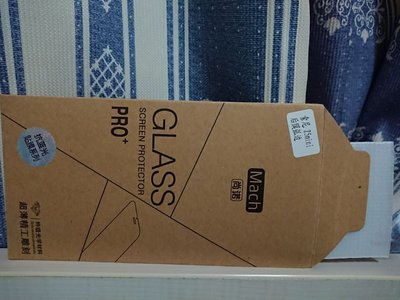 Sony Z5 compact 鋼化玻璃背貼