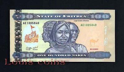 【Louis Coins】B104-ERITREA-2004厄利垂亞鈔票100 Nakfa