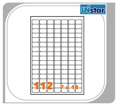 裕德 電腦標籤  112格 US4211 ((買五盒送五盒,型號可任選!))三用標籤 列印標籤