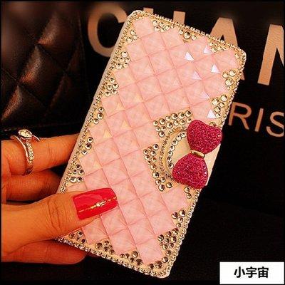 【小宇宙】IPhone6/6+ 6S 6S+ Zenfone2 5/6 Z3 C4 Note4蠶絲皮套 水鑽皮套磁釦 水鑽皮套 保護套