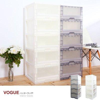 HOUSE【005079】無印風透明 DIY 五層收納櫃;收納箱/整理箱/抽屜櫃/斗櫃/衣櫥/衣櫃/鞋櫃