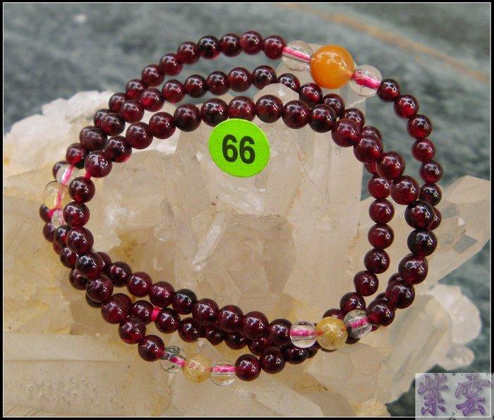 ~紫雲軒水晶~   ~天然高檔透光玫瑰紅石榴108顆手鍊念珠 項鍊~4mm3圈式手鍊