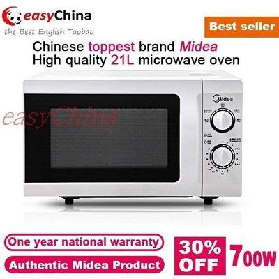 微波爐Midea Microwave Oven Cooker 21L Cooking Maker