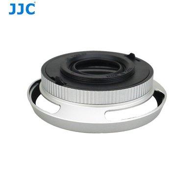 JJC奧林巴斯14-42mm電動餅乾鏡頭EM10 EP5 EPL7自動鏡頭蓋及遮光罩套裝 型號:Z-O14-42II黑色