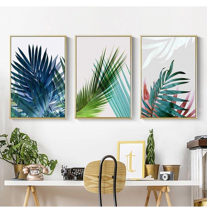 北歐現代簡約綠植葉子粉色植物裝飾畫畫芯高清微噴掛畫打印畫心(不含框)