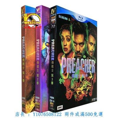 高清DVD 美劇   Preacher 傳教士/傳道士 1-3季 完整版 繁體中字 全新盒裝雅慈店