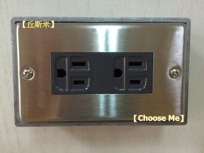 【丘斯米 Choose me】工業風 開關插座 不鏽鋼 雙插座 灰色  國際牌  Panasonic