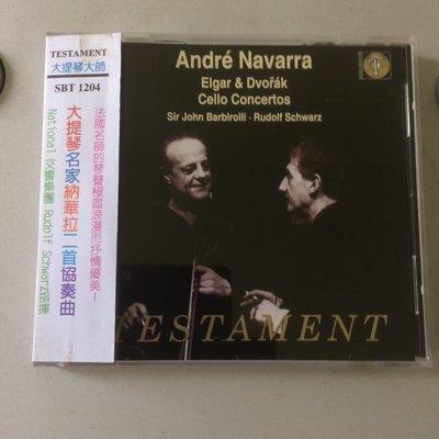 *愛樂熊貓*TESTAMENT銘盤STB1204/Navarra/德佛札克Cello大提琴協奏曲/2000英首版/絕版