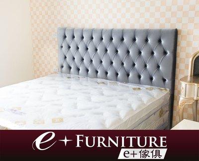 『 e+傢俱 』BB210 漢妮 Honey 時尚簡約風格 拉釦造型 床頭片 半牛皮   布質 5尺   6尺 可訂製