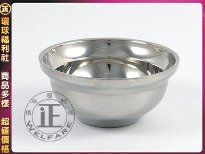 環球ⓐ廚房鍋具☞雅緻台式麵碗(12CM) 不鏽鋼碗 調理碗 湯碗 飯碗 泡麵碗 隔熱碗 料理碗 台式麵碗 雲林縣