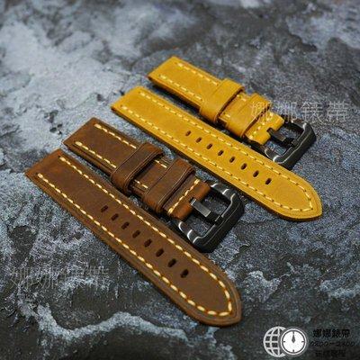 $娜娜錶帶$ 對折牛皮 牛皮錶帶 瘋馬皮錶帶 20mm 22mm 23mm 24mm 26mm真皮錶帶 淺黃色 深棕色