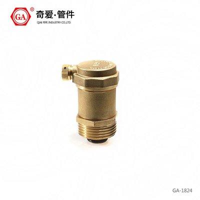 聚吉小屋 #橫式自動排氣閥水管放氣閥減壓閥全銅排氣閥放氣閥減壓閥調壓閥