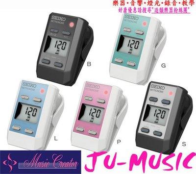造韻樂器音響- JU-MUSIC - 全新 SEIKO DM51 / DM-51 譜夾型 節拍器 新款式 公司貨 黑色