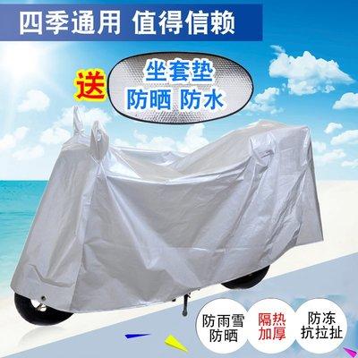 推薦 摩托車車罩 通用防曬 遮陽防雨塵車衣 電動車加厚加大隔熱牛津布