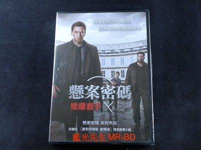 [DVD] - 懸案密碼 : 雉雞殺手 The Absent One ( 得利正版 )