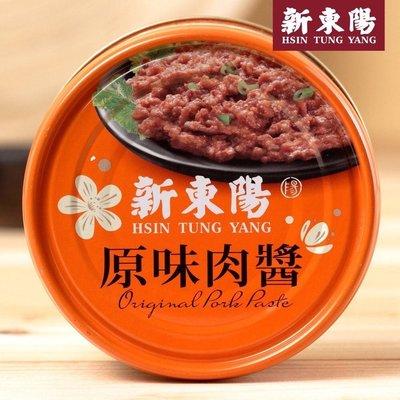 新東陽系列-新東陽原味肉醬(160g/罐)