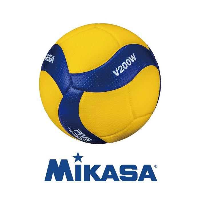 MIKASA V200W 室內排球 FIVB 國際官方認證比賽用球 防滑 超纖皮 運動 比賽 5號球