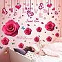 3D仿真立體臥室客廳裝飾愛情玫瑰花婚房貼紙...