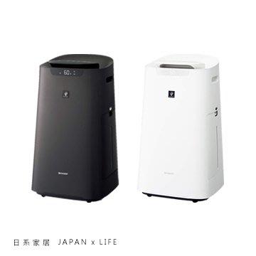 日系家居 夏普 SHARP【KI-LX75】加濕空氣清淨機 適用17坪 集塵 脫臭 PM2.5對應 花粉