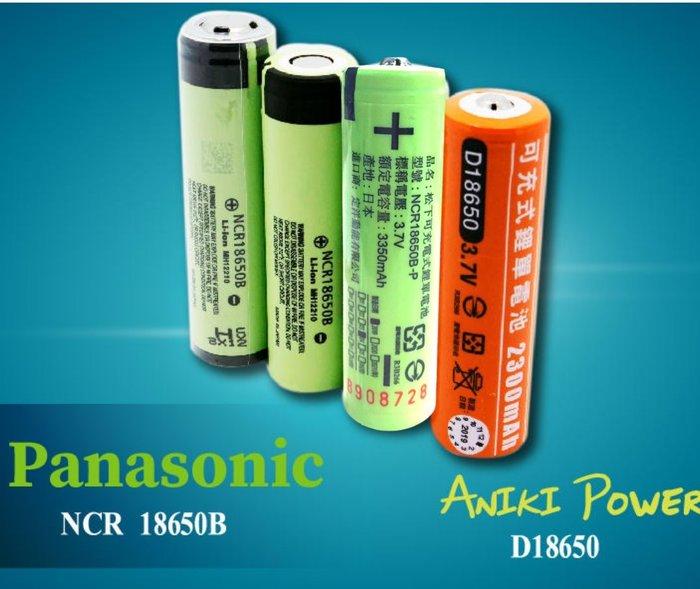 綠能基地㊣日本 松下 18650電池 18650 鋰電池 充電電池 Panasonic 手電筒鋰電 保護板 商檢 凸點