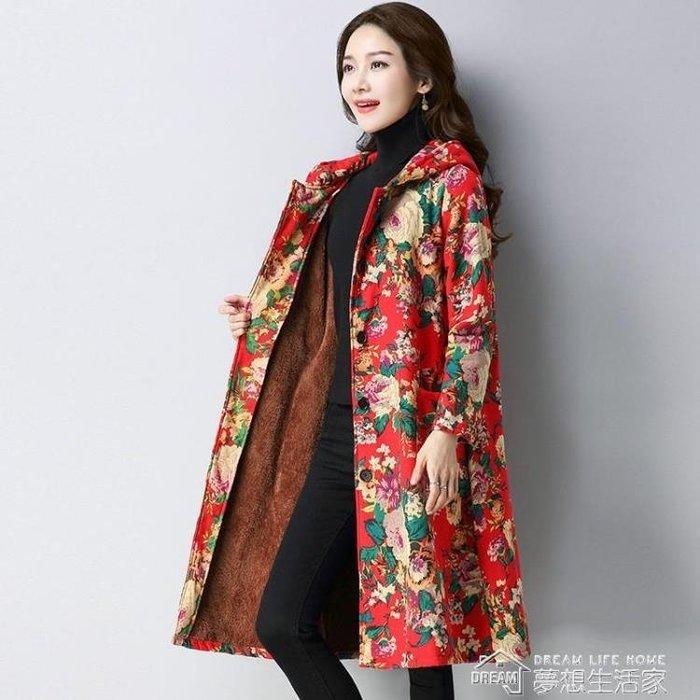 風衣女秋冬新款民族風連帽大衣外套女寬鬆長袖棉麻印花加絨風衣過膝