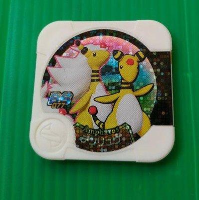神奇寶貝pokemon tretta 卡匣 特別02彈-超級電龍