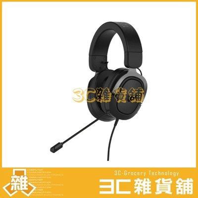 【現貨】華碩 ASUS TUF GAMING H3 電競耳機 耳機 電競