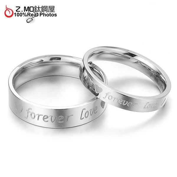 情侶對戒指 Z.MO鈦鋼屋 情侶戒指 樸素戒指 白鋼戒指 樸素對戒 字母戒指 樸素簡單 刻字【BKY030】單個價