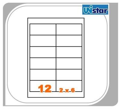 【量販10盒】裕德 電腦標籤 12格 US4669 三用標籤 列印標籤 量販型號可任選