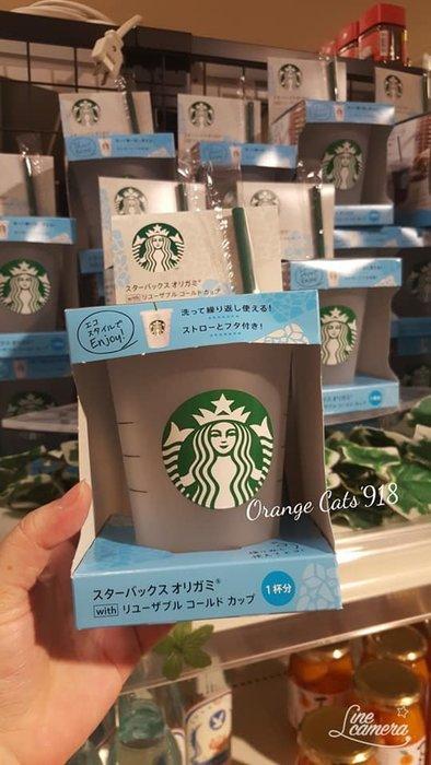 ☆橘子貓的918号店☆日本限量 夏日限定 星巴克 可放掛耳式 環保杯 咖啡杯 (重覆使用) 冰咖啡 熱咖啡