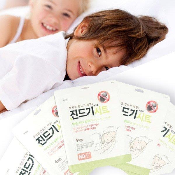幸福♥SHOP 韓國 神奇塵蟎誘捕貼 4片入/包 防塵蟎 誘捕貼 防過敏原 安全天然